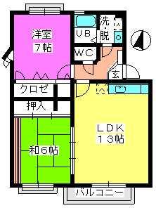 ロータスハイム有田 / 201号室間取り