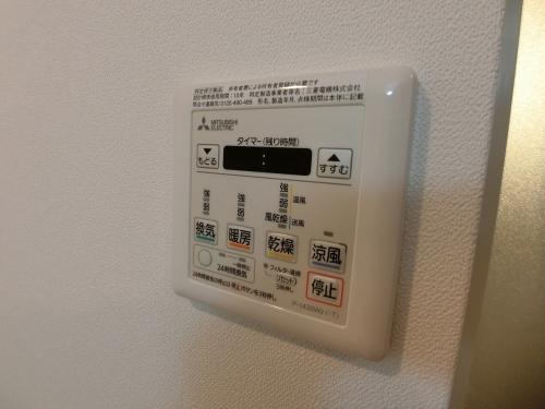 スプリングコートⅣ / 101号室その他設備