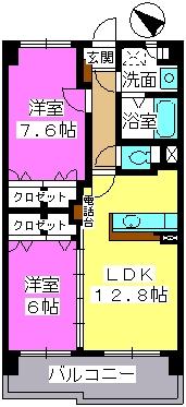 サンライト キャッスル / 702号室間取り