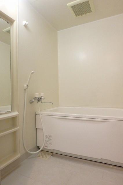 グレースマンション大野城 / 202号室トイレ