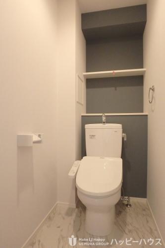Precious春日原 / 301号室トイレ