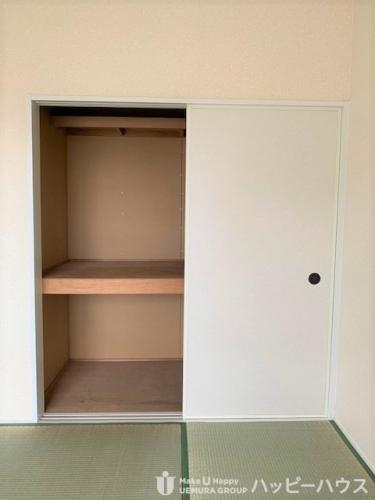 メロディハイツ山田 / 201号室トイレ
