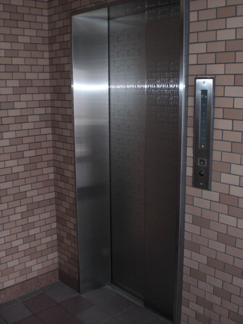 レスピーザⅡ / 205号室