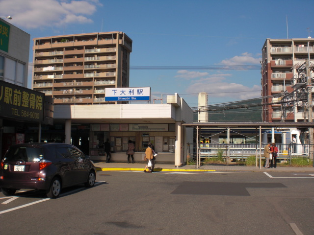 西鉄大牟田線 下大利駅