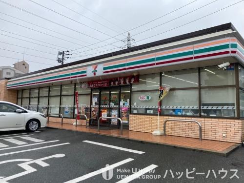 西鉄白木原駅