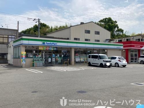 スーパーサトー食鮮館まで徒歩11分♪♪