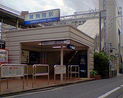 西鉄雑餉隈駅まで車で約5分!