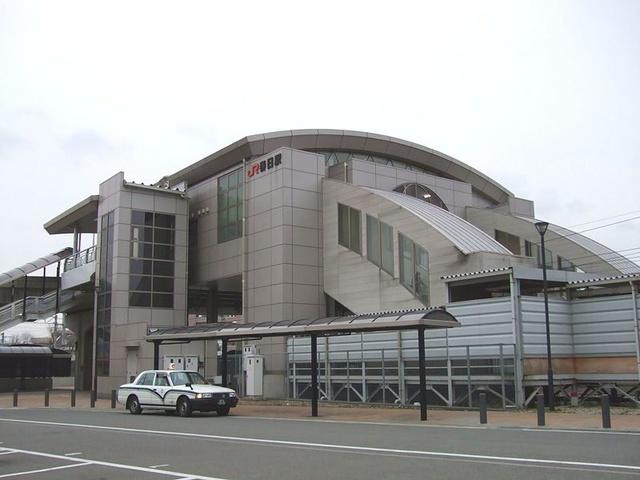 ◇JR春日駅まで徒歩15分◇