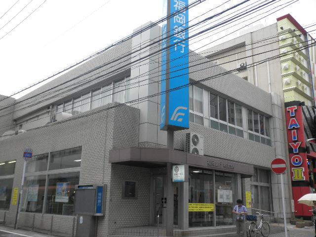福岡銀行春日原支店