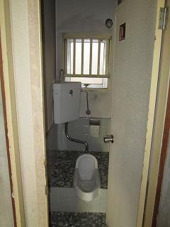 永松ビル / 107号室トイレ