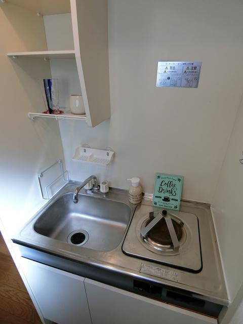 セントレージ大橋 / 105号室キッチン