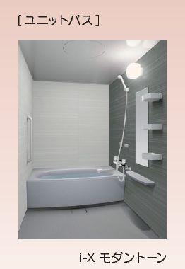 ソシアルーチェ / 302号室