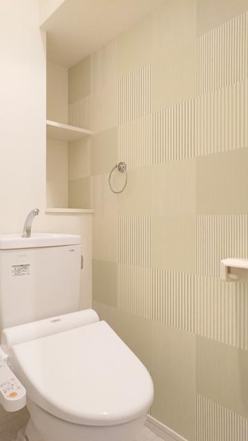 ニーム若久(ペット可) / 303号室トイレ