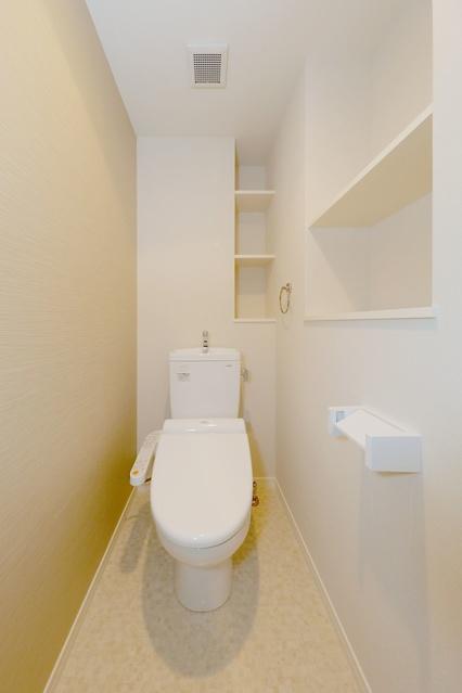 ハルコート大橋 / 201号室トイレ