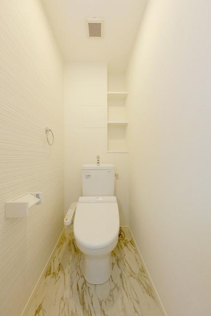 プロスペール井尻 / 201号室トイレ