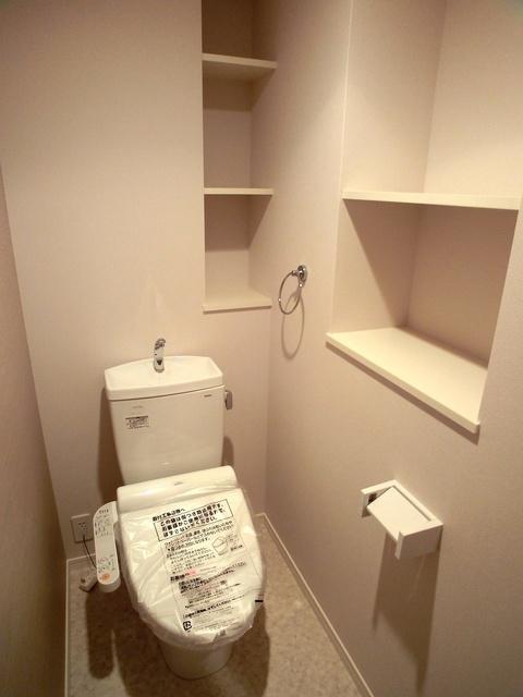 ハルコート大橋 / 501号室トイレ