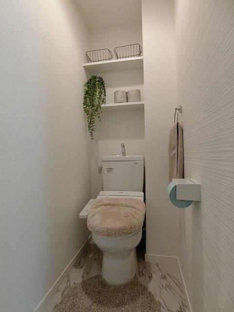 プレアev板付N(南棟) / 505号室トイレ