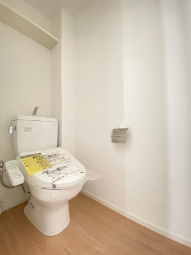 SOPHIA TOKUNAGAⅢ / 403号室トイレ