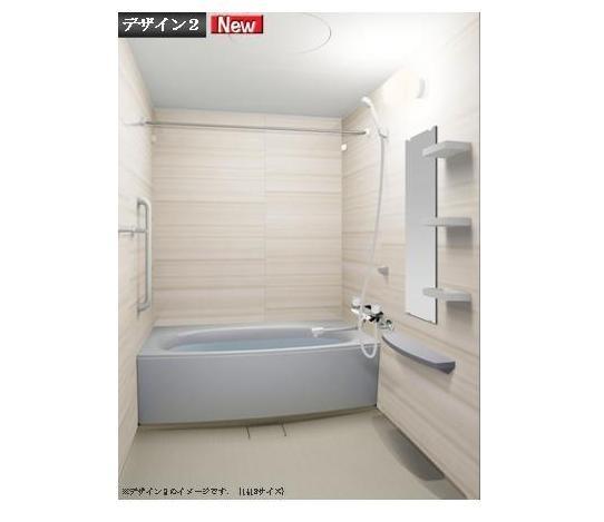 オリオン3(ペット可) / 405号室バス