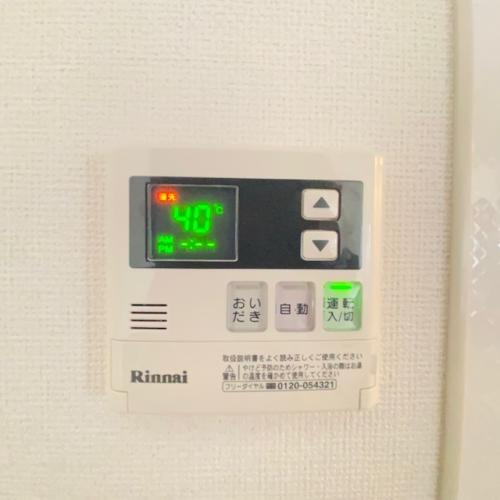 サントラップ / 502号室その他設備