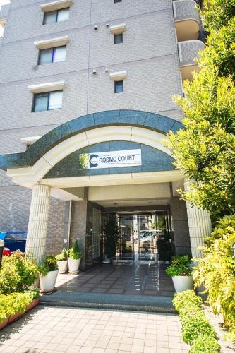 コスモコート / 207号室エントランス
