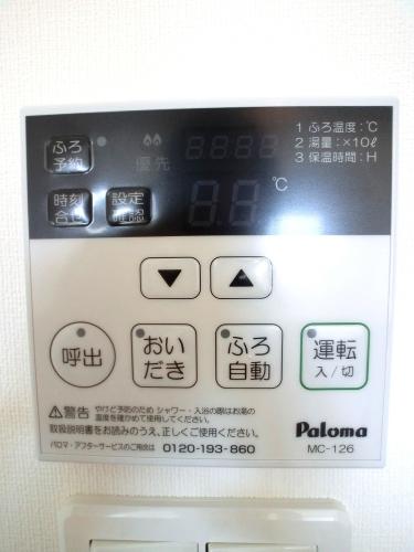 シャトーポルターダ博多南 / 503号室その他設備