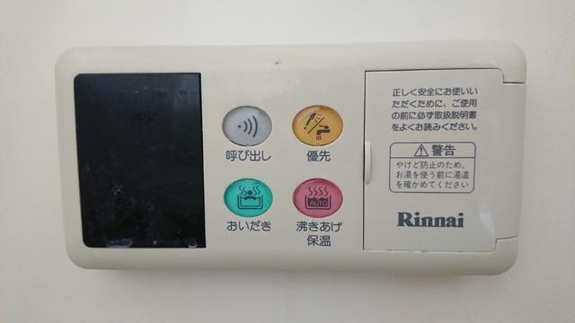 大賀レジデンス / 202号室その他