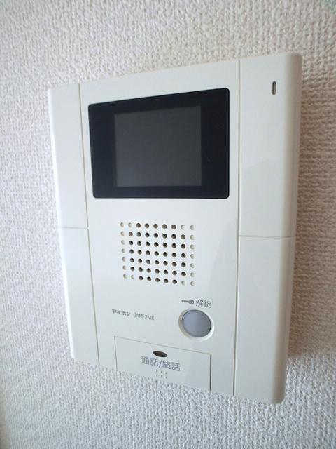 アークトゥルスY / 102号室その他設備