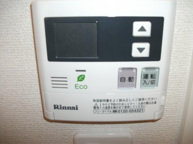 アステリオン / 402号室その他設備