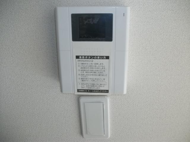 アステリオン / 502号室その他設備