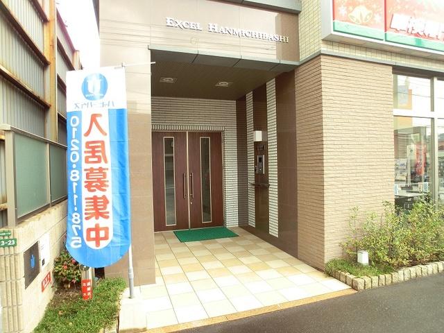 エクセル半道橋 / 301号室その他共有部分