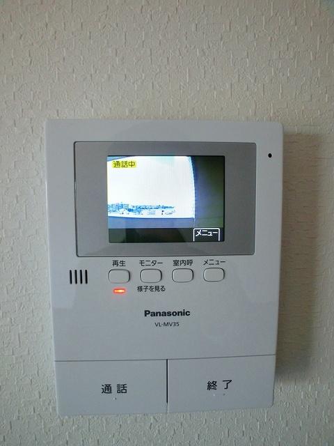 紙屋ビル / 401号室その他設備