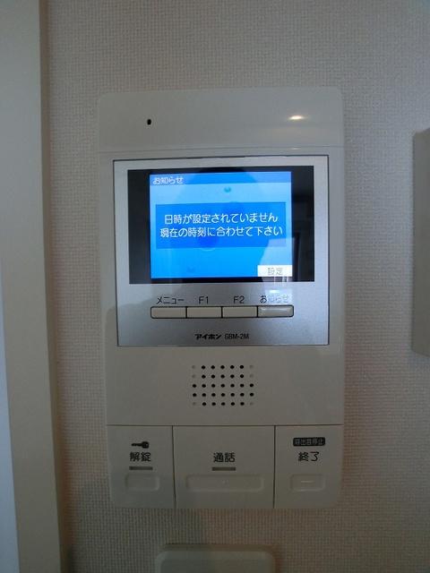 ハルコート大橋 / 602号室その他設備