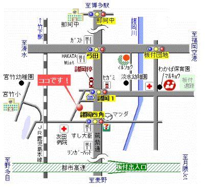 プレジデント正弥博多 / 301号室その他