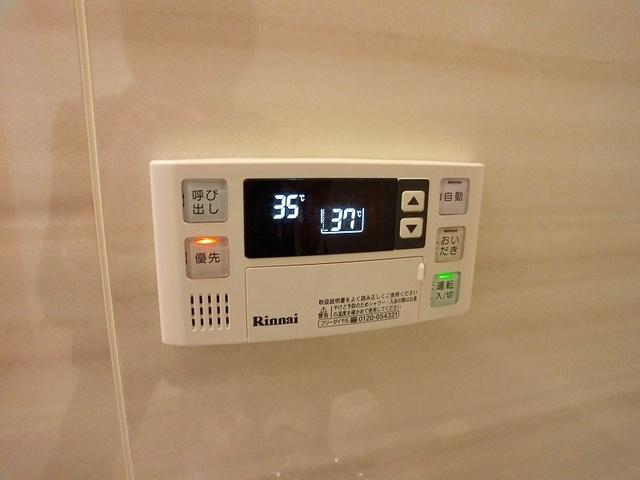 シエラハウス / 407号室その他
