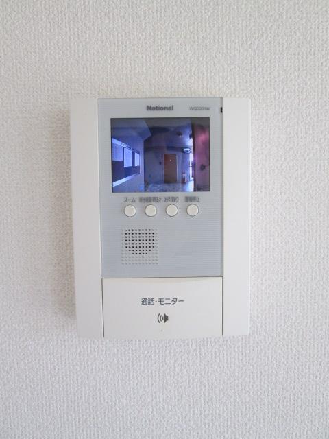 ドエル大橋南 / 202号室その他設備