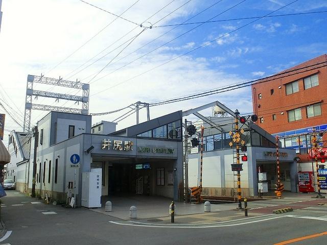 西鉄井尻駅まで徒歩8分で、アクセス良好です。