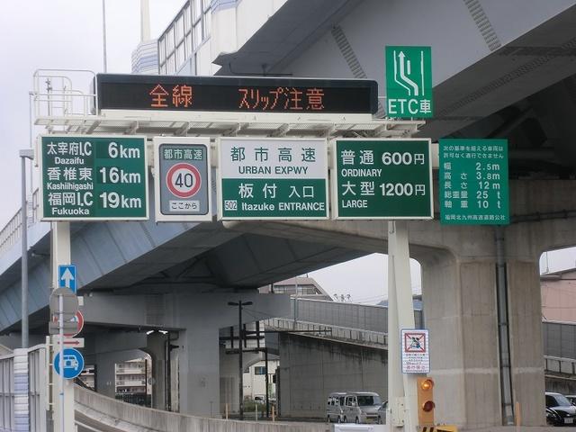 都市高速板付インターが近く車の移動も便利な地域です。