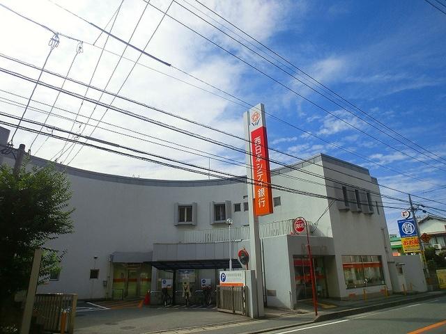 西日本シティ銀行井尻支店まで徒歩8分です。