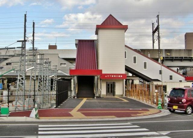 最寄駅は竹下駅でございます。