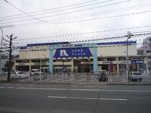 ナフコ南福岡店