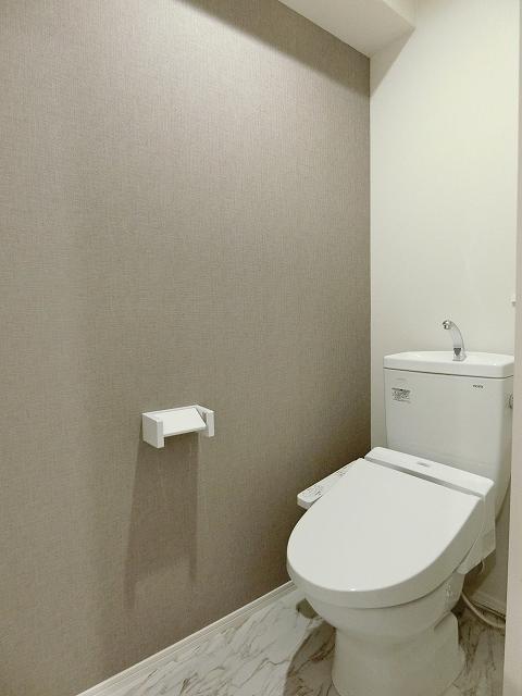 コノハナテラス / 402号室トイレ