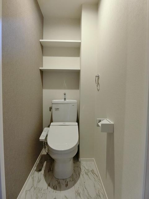 コノハナテラス / 501号室トイレ
