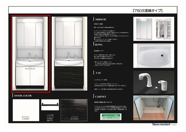 黒木ビル / 302号室洗面所