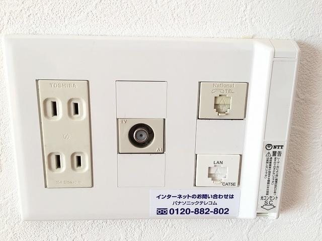 さくら館 / 112号室その他設備