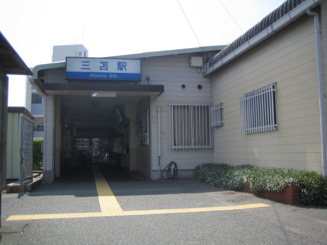 西鉄三苫駅:駅まで徒歩3分!!通勤・通学便利です♪