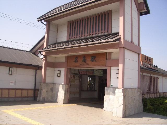 西鉄貝塚線 名島駅(徒歩5分)