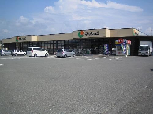 マルショク:スーパーが徒歩圏内に2件。マルショクまで徒歩3分です!!