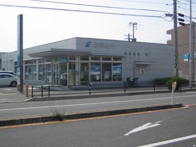福岡銀行美和台支店