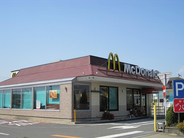マクドナルド:マクドナルドの他、ホームセンターや病院関係も集まってます